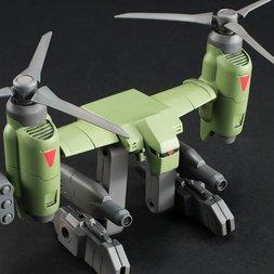 HGBC Gundam Build Divers Tiltrotor Pack
