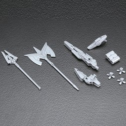 HGBF 1/144 Gundam Build Fighters: Ballistic Weapons