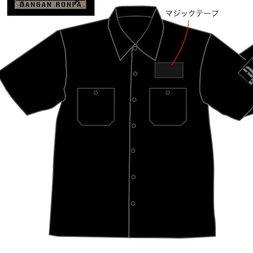 Danganronpa 1・2 Reload Work Shirt