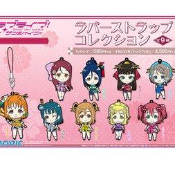 Love Live! Sunshine!! Aqours Rubber Strap Collection Box Set
