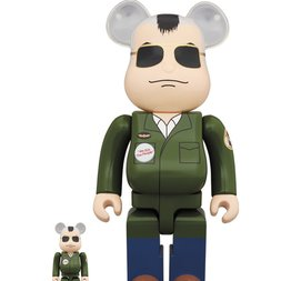BE@RBRICK Taxi Driver Travis Bickle 100% & 400% Set