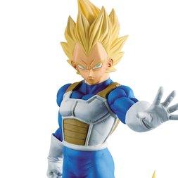 Dragon Ball Z Absolute Perfection Figure -Vegeta-