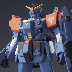 HG 1/144 Mobile Suit Gundam Blue Destiny Unit 2 EXAM