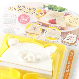 Rilakkuma Kitchen & Chara Gohan Rilakkuma Bread Pop-Up Tool