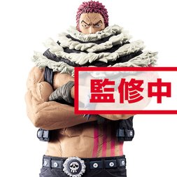 One Piece King of Artist: The Charlotte Katakuri