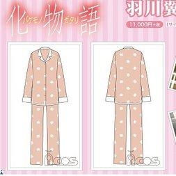 Bakemonogatari Tsubasa Hanekawa Pajamas