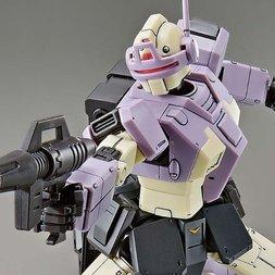 HG 1/144 Gundam: The Origin MSV-R GM Intercept Custom