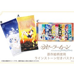 Sailor Moon Exclusively Designed Rhinestone Bath Towels (Sailor Moon Exhibition Repackaged Ver.)