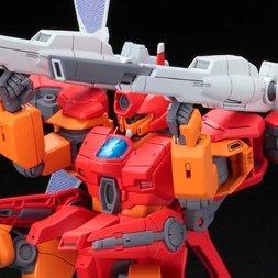 HGBD 1/144 Gundam Build Divers Jegan Blast Master