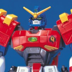 HG 1/100 Scale G Gundam Gundam Maxter