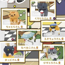 Putitto Neko Atsume Vol. 2