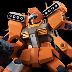 HGBD 1/144 Gundam Build Divers GM III Master