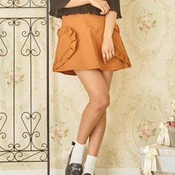Swankiss Side Heart Skirt