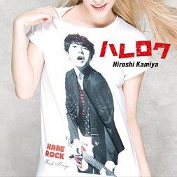 Hare Rock (Deluxe Edition) | Hiroshi Kamiya