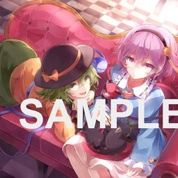 Touhou Project Full Color Tapestry: Komeiji Sisters