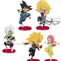 Super Dragon Ball Heroes World Collectable Figure Vol. 7