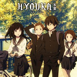 Hyouka: The Complete Series - Part 1 (Blur-ray/DVD Combo)