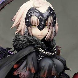 Fate/Grand Order Avenger/Jeanne d'Arc [Alter] 1/7 Scale Figure