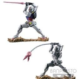 Mobile Suit Gundam Goukai Figure: RX-78-2 Gundam