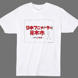 Japan Anima(tor) Expo (Tor)-kun T-Shirt