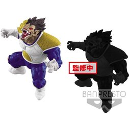 Dragon Ball Z Creator x Creator: Great Ape Vegeta