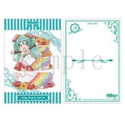 Hatsune Miku Birthday 2018 Postcard