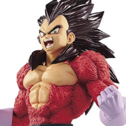 Dragon Ball GT Blood of Saiyans Special Ver. Vol. 6: Super Saiyan 4 Vegeta