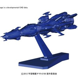 Mecha Collection Yamato 2199 No. 18: Deusula the 2nd Core Ship