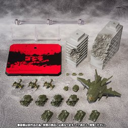 S.H.MonsterArts Toho Ultimate Weapon Set 2