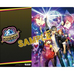 Persona 4: Dancing All Night Clear File