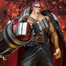 Figuarts Zero One Piece Z: Film Z Ver.