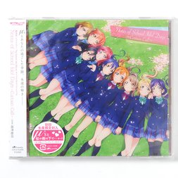 Love Live! The School Idol Movie Original Soundtrack
