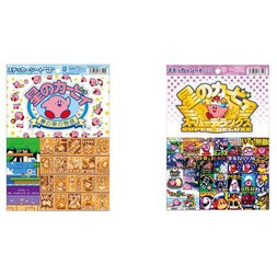 Kirby's Dream Land Sticker Sheets