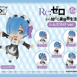 Putitto Re:Zero -Starting Life in Another World- Rem Darake Ver. Box Set