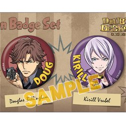 Double Decker! Doug & Kirill Pin Badge Set Vol. 2