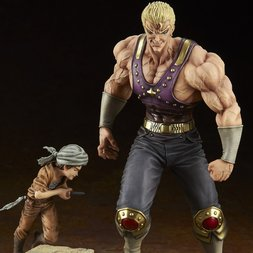 Hokuto no Ken: Ichigo Aji Holy Emperor Souther-sama w/ Turban Kid 1/8 Scale Figure
