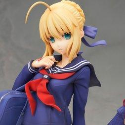 Fate/stay night Master Altria 1/7 Scale Figure (Re-run)