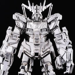 Absolute Chogokin Gundam Unicorn GM-14: Unicorn Gundam 02 Banshee (Destroy Mode)