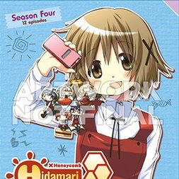 Hidamari Sketch x Honeycomb: The Complete Collection (Blu-ray)