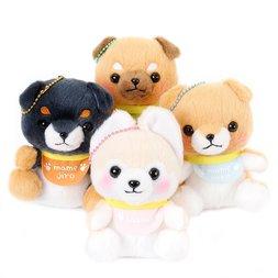 Mameshiba San Kyodai Puppy Dog Plush Collection (Ball Chain)