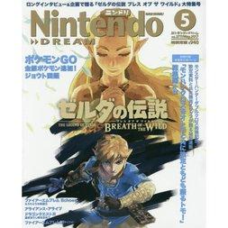 Nintendo Dream May 2017