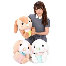 Pote Usa Loppy Baby Rabbit Plush Collection Vol. 2 (Big)