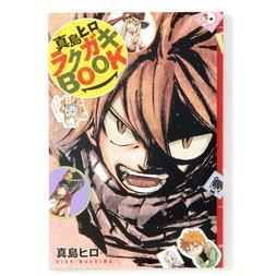 Hiro Mashima Rakugaki Book