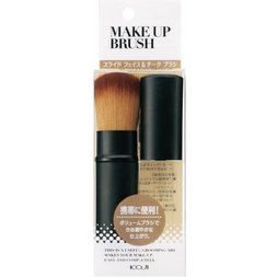 Koji Makeup Brush w/ Cap