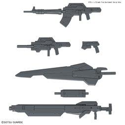 HGBC 1/144 Gundam Build Fighters 24th Century Weapons