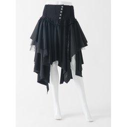 Ozz Croce Irregular Voluminous Skirt