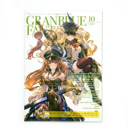 Granblue Fantasy Chronicle Vol. 10