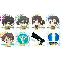 Psycho-Pass: Sinners of the System Character Badge Collection Box Set
