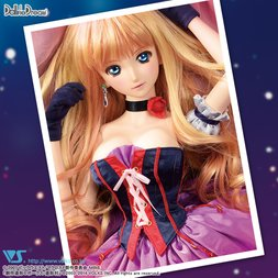 Dollfie Dream Sheryl Nome Lion Dress Set
