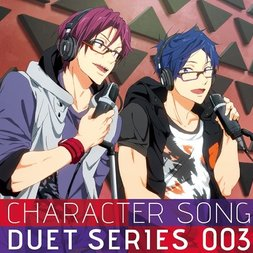 TV Anime Free! Character Song Duet Series Vol. 3